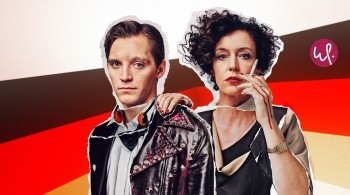 Cast members of Deutschland 86